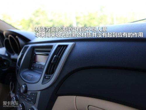 奇瑞汽车点火开关总成-改进空间 试驾奇瑞2010款A3高清图片